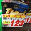 #ベイククリーミーチーズ