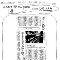 ラジオ・・・据え置き型人気 5000~8000円