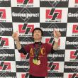 GroundImpact North JAPAN 2017