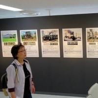 懐かしのSL写真がいっぱい 池袋東武で鉄道フェスタ