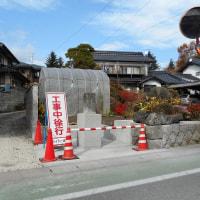軽井沢のいろいろ 軽井沢のルーツを語るもの