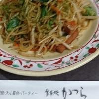 華光会・東京支部法座