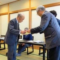平成29年度 生坂村長寿会連合会総会