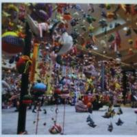 三小廊下ギャラリーの写真