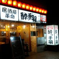 チェンマイの近くに新しくできたお店