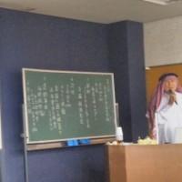 高丘コミセン 高齢者大学 「魅惑の国 ヨルダン」  早瀬雅博