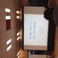 第18回数学カフェ 確率・統計・機械学習回