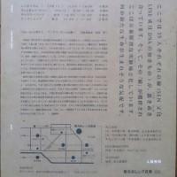 横浜赤レンガ倉庫で「TEN TEN 2016」