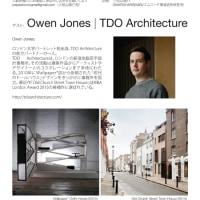 英国若手建築家レクチャー&座談会のお知らせ