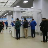一人で京都マラソン大会に