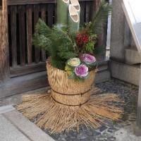 岡山の門松に なんっこれっ