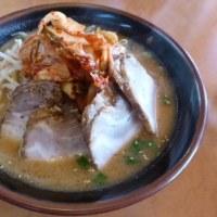くるまやラーメンでキムチ味噌チャーシュー他(館山市)