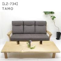 【撮影報告】タモ 一枚板 リビングテーブル を撮影致しました。【LZ-734】