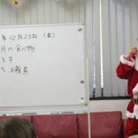 クリスマス会をしました♪