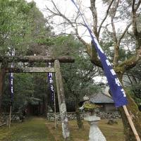 1/15 片川神社の例大祭(御浜町)