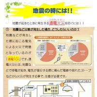 みまもりネットワーク@南田辺食事サービス