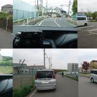 神奈川県遠征 2