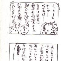 ©�ҤȤ錄������Ϥ�夬��β���