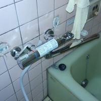 浴室の水栓を取り替え
