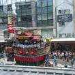 91 アチャコの京都日誌 速報 祇園祭 前祭