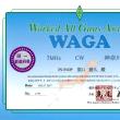 WAGA (7C/10C) 到着
