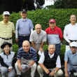 第35回 麻布柔友会有志ゴルフコンペが開催されました