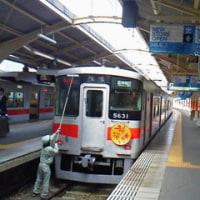 駅の風景 山陽姫路駅