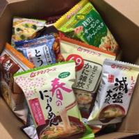 今年も買っちゃった。味噌汁福箱(*^o^*)