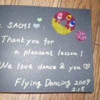 flying dancing☆