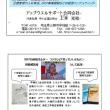 劣化する小売店~文具店