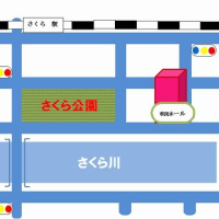 1/13(金)Wordチャレンジ