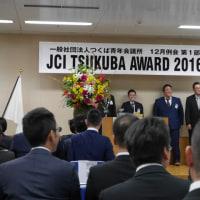 つくばJCの卒業式に参加しました。