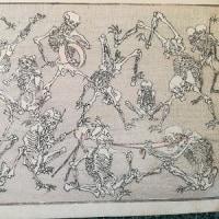 『暁斎鈍画』《1881(明治14)年発行》