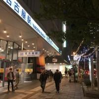 名古屋駅セントラルタワー51階「CAFE DU CIEL」にて