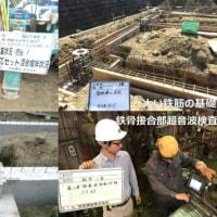 重量鉄骨2階建て住宅の構造見学会を清水区興津清見寺町で行います♪