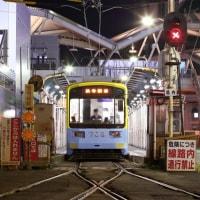 このホームもあと10日 阪堺電車「天王寺駅前」