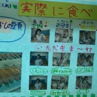 シファ授業参観