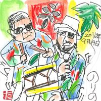 9月19日 パラリンピック閉会式