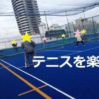 第14回 テニス【芝公園】&仲間作り交流会【新橋】~みんなで楽しく~