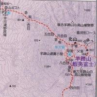 日本三百名山回顧№7、北海道、羊蹄山(百名山)