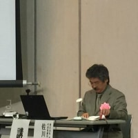 第17回森林(もり)を考える岡山県民のつどい開催