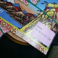 箱根峠の釜飯