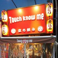 2016/03/12】新橋:Touch know me(タッチ ノウ ミー)