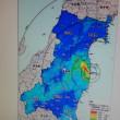 国民の税金3000億円、福島県知事に提供 *電力足りないというウソ、大手電力解約、1100万KW、原発,11基分,