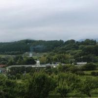 篠窪(しのくぼ)の隣町 四十八瀬川を散歩して来ました