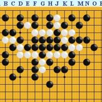 囲碁死活1511 囲碁発陽論
