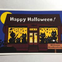 『シャーロック』終わる終わる詐欺&ハロウィーンカードありがとう