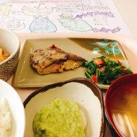 給食ランチ(*'▽'*)