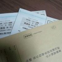 英語3 レポート提出