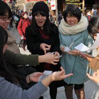 県伊丹演劇部活動開始